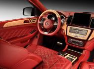 russian-tuned-mercedes-benz-gle-coupe-is-a-red-crocodile-leather-statement_9.jpg